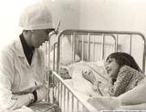 Больница, 1980-е годы