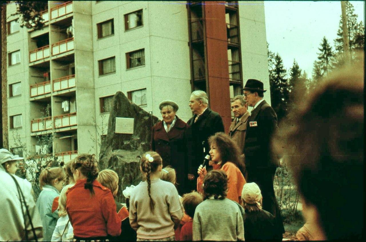 Открытие памятник первооткрывателям Костомукшского месторождения