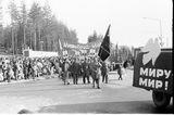 Демонстрация 1980 г.